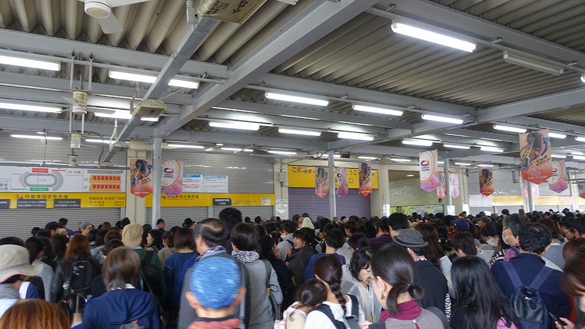もみじ市 2018