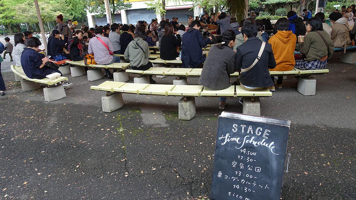 もみじ市 2018 コンサート