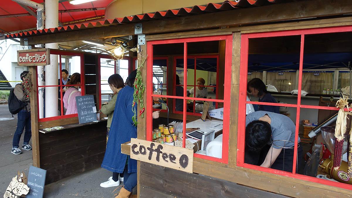 もみじ市 2018 コーヒー屋さん