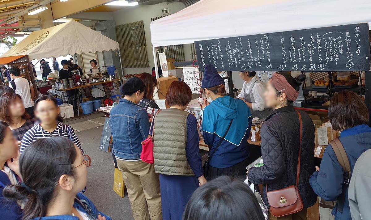 もみじ市 2018 長蛇の列