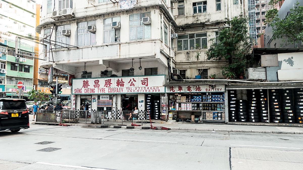 香港のタイヤ屋さん