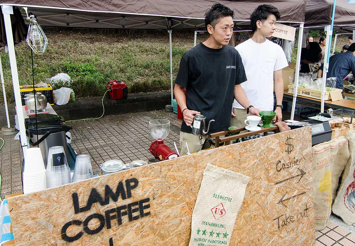 八王子フードフェスティバル LAMP COFFEE
