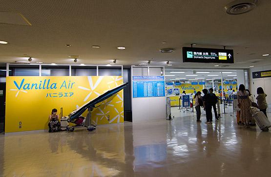 バニラエア成田空港