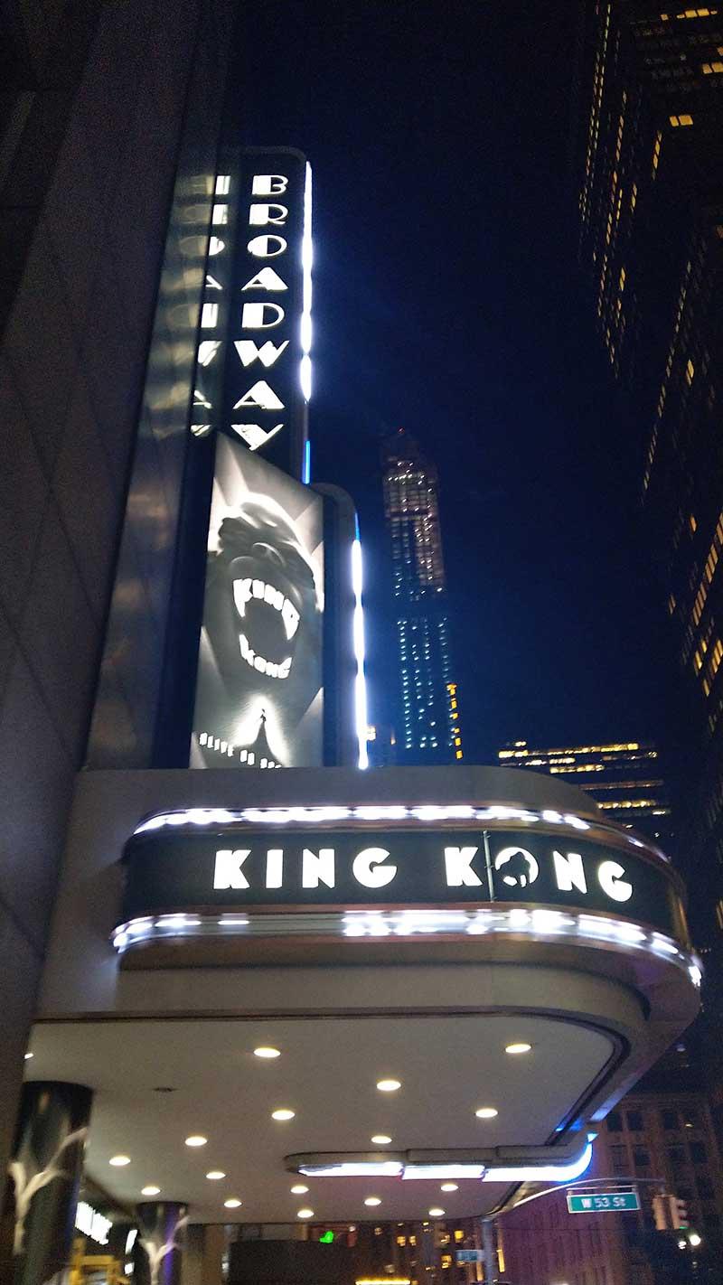 ニューヨークミュージカル